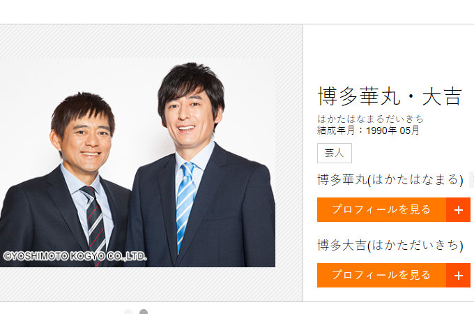 1712_chikoku_01.jpg