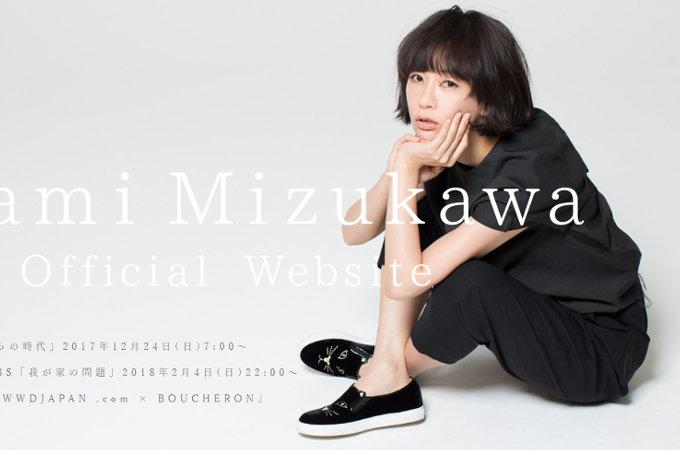 1712_kyoudai_01.jpg