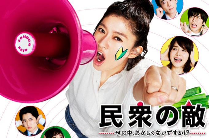 1712_nakawaru_02.jpg