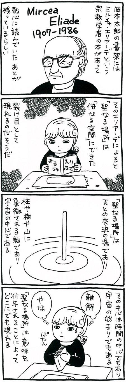 180118kimaru_01.jpg