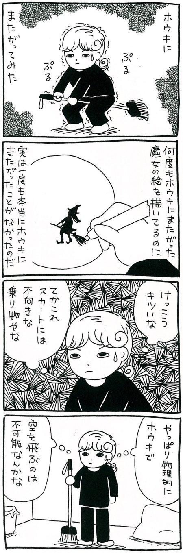 180131_kimaru01.jpg