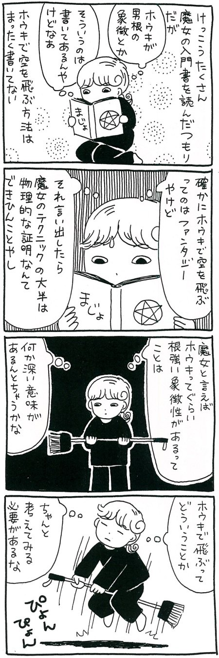 180131_kimaru02.jpg