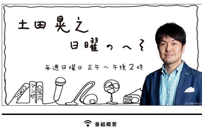 1801_niwaka_04.jpg