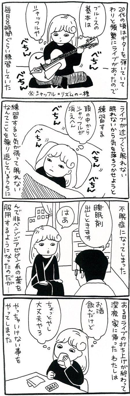 180216_kimaru01.jpg