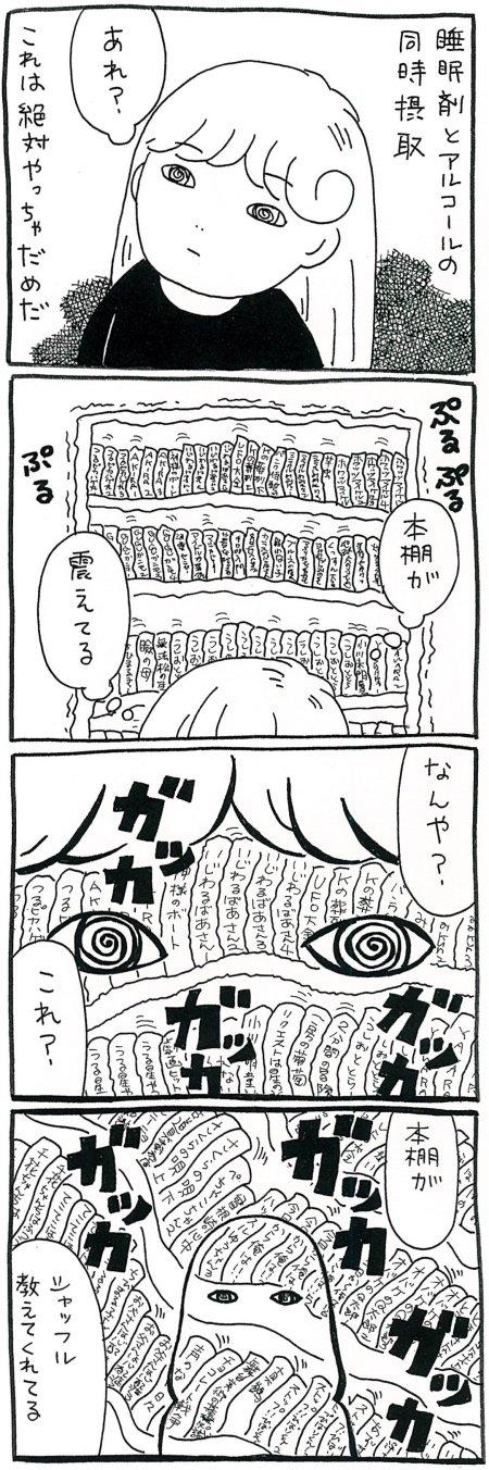 180216_kimaru02.jpg