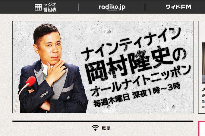 1802_taiken_01.jpg