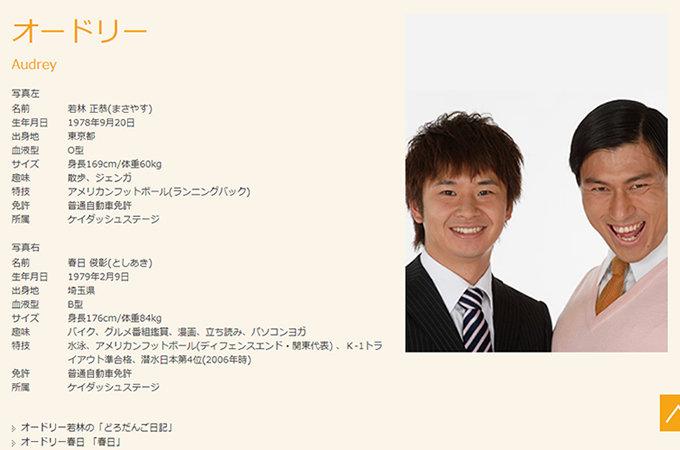 1802_taiken_02.jpg