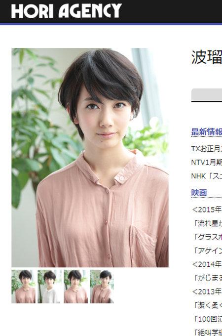 1802_yakunosei_02.jpg