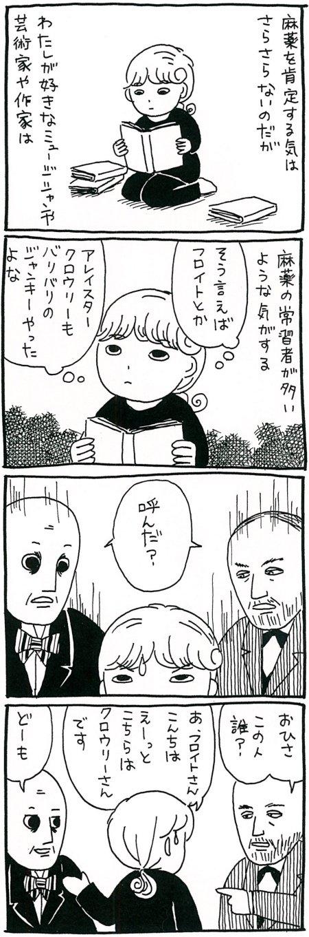 180302_kimaru01.jpg