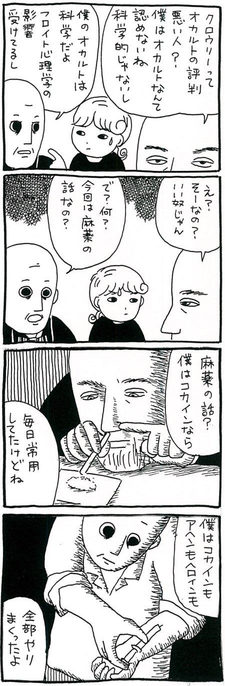 180302_kimaru02.jpg