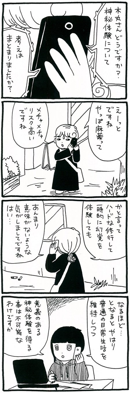 180317_kimaru01.jpg