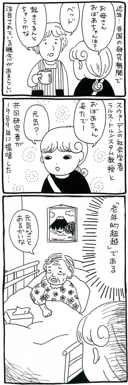 180317_kimaru03.jpg