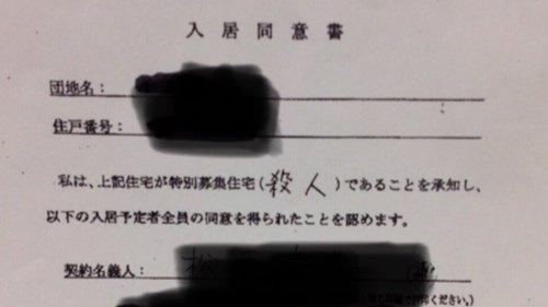 180330tanishi_2.jpg