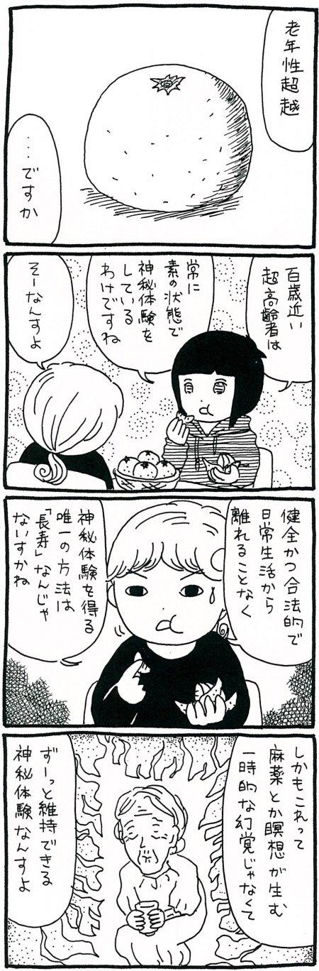 180331_kimaru01.jpg