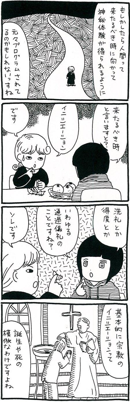 180331_kimaru02.jpg