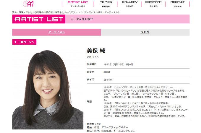 1803_hanzai_02.jpg