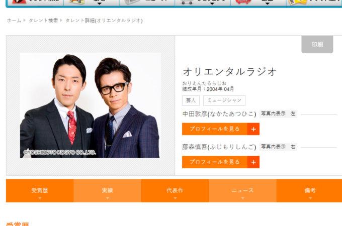 1803_nakawaru_01.jpg