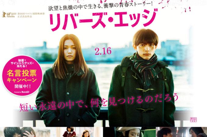 満島ひかりも、門脇麦も…!? 最近しれっとヌードを披露していた女優たちの画像1