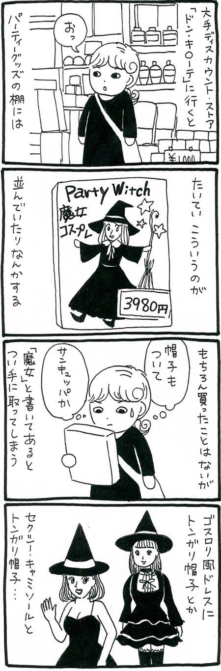 180416_kimaru01.jpg