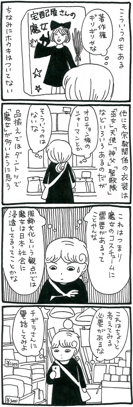 180416_kimaru02.jpg
