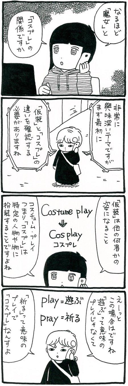 180416_kimaru03.jpg