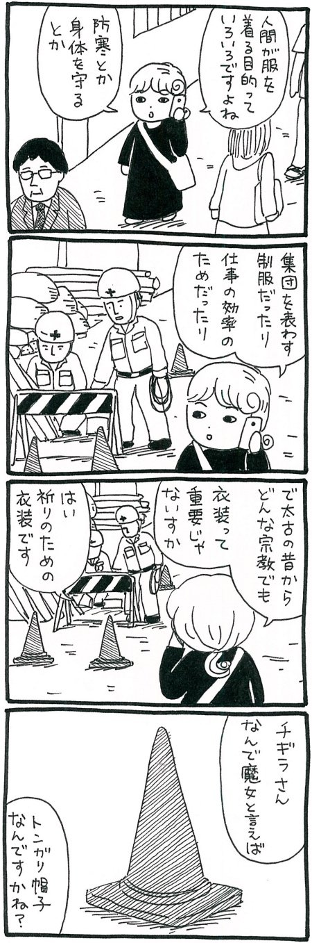 180416_kimaru04.jpg