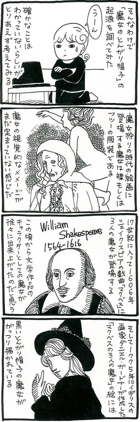 180416_kimaru05.jpg