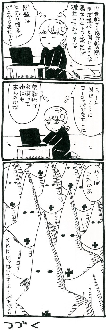 180416_kimaru06.jpg