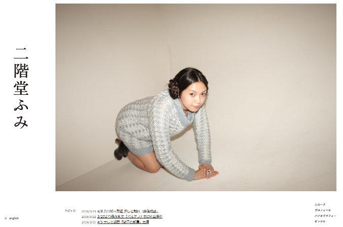 180425_hanatuku_01.jpg