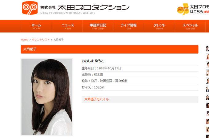 180425_hanatuku_02.jpg