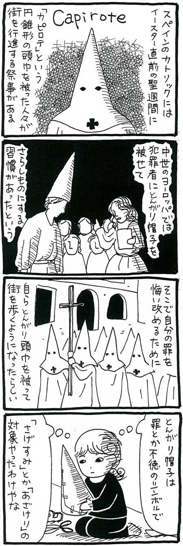 180430_kimaru01.jpg