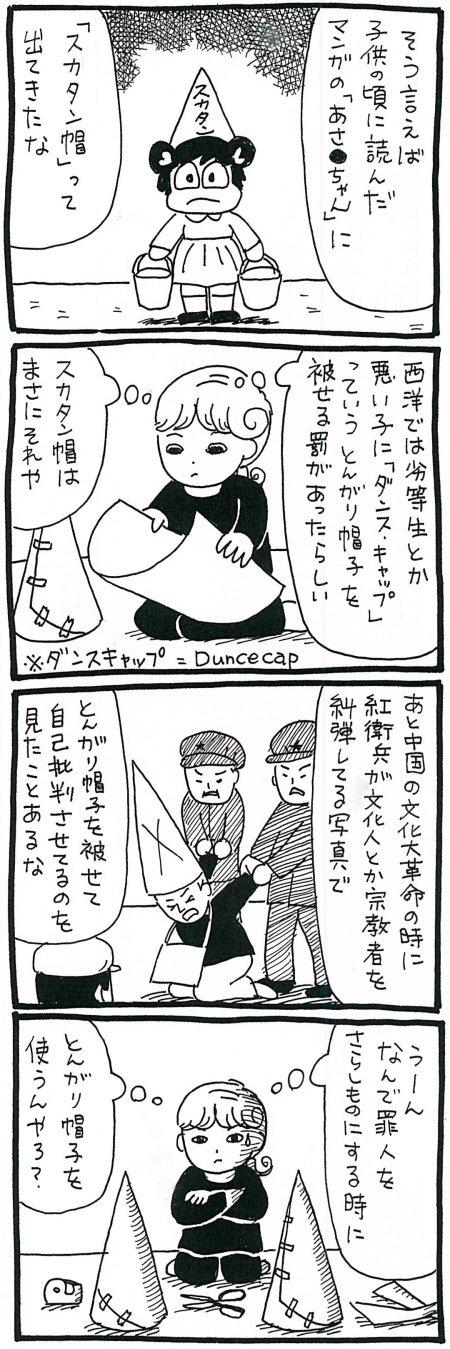 180430_kimaru02.jpg