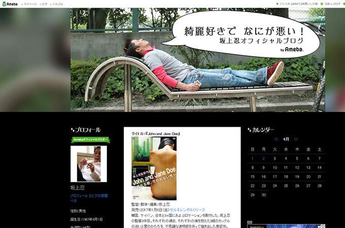1804_husyozi_02.jpg