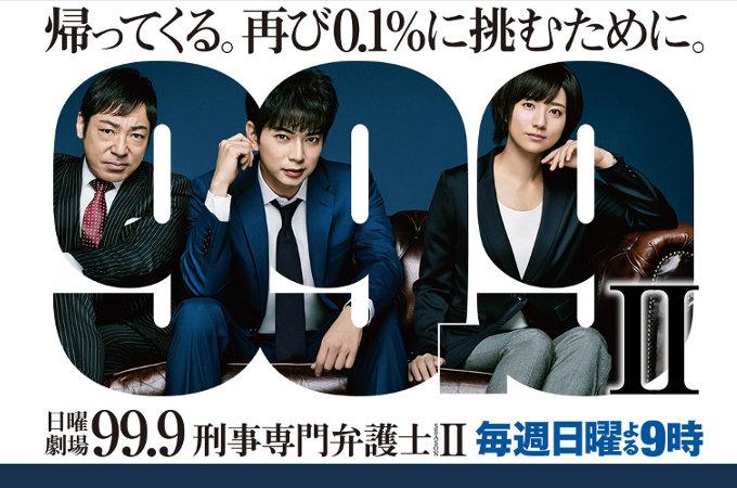 1804_kachigumi_02.jpg