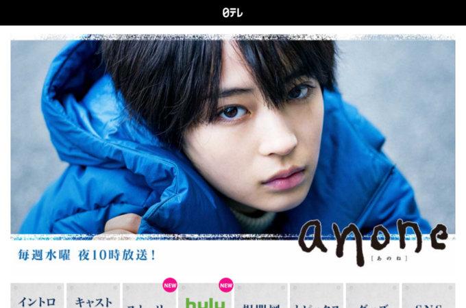 1804_makegumi_02.jpg