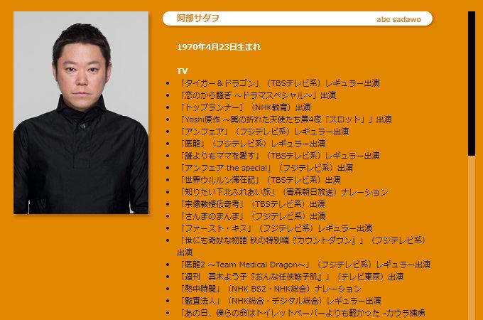 1804_wakiyaku_02.jpg