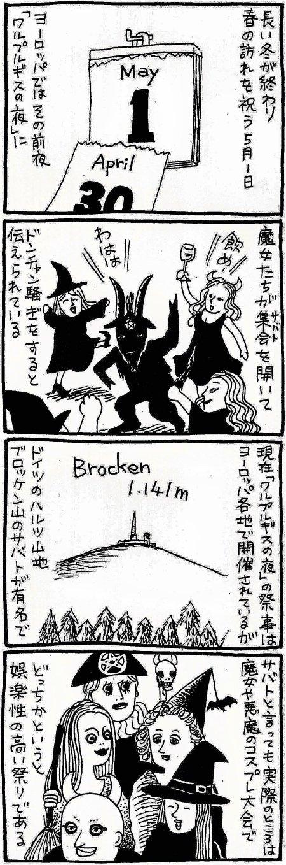 180515_kimaru01.jpg