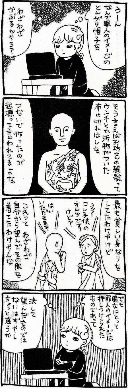 180515_kimaru02.jpg