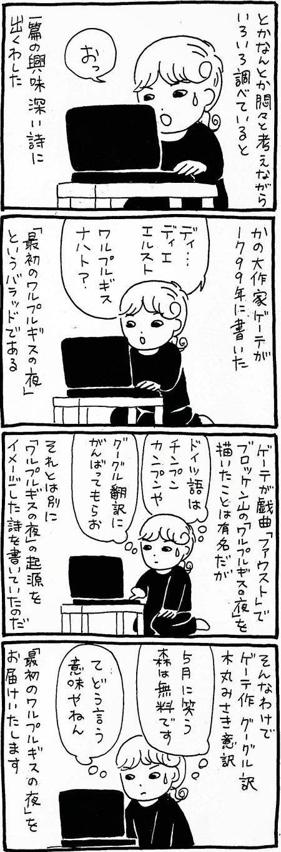 180515_kimaru03.jpg