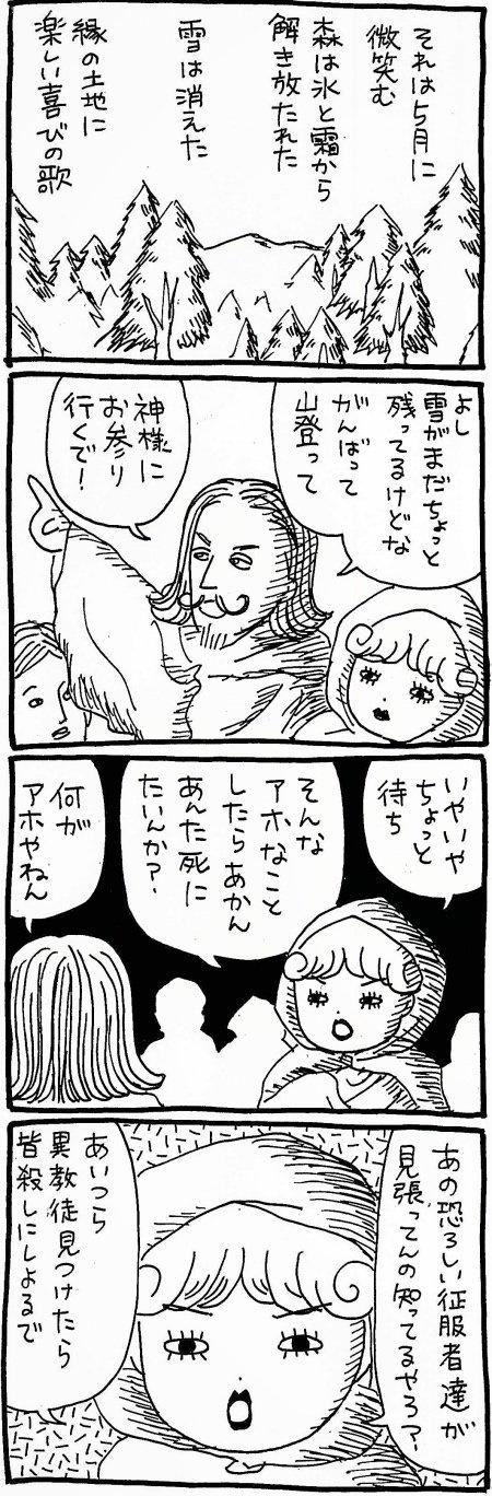 180515_kimaru04.jpg