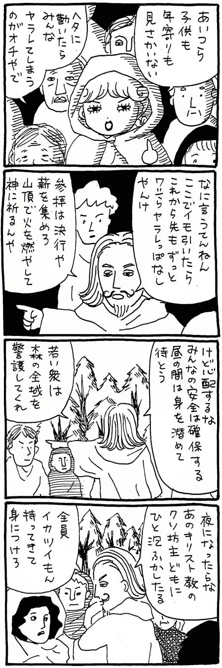 180515_kimaru05.jpg