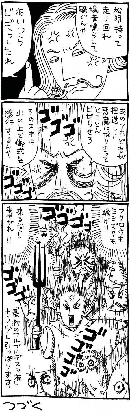 180515_kimaru06.jpg