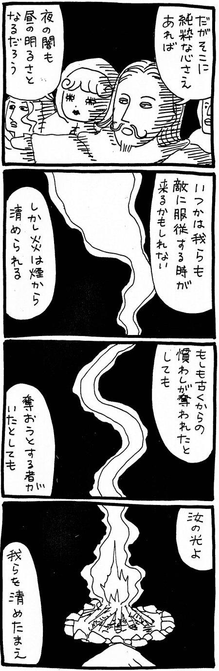 180529_kimaru02.jpg