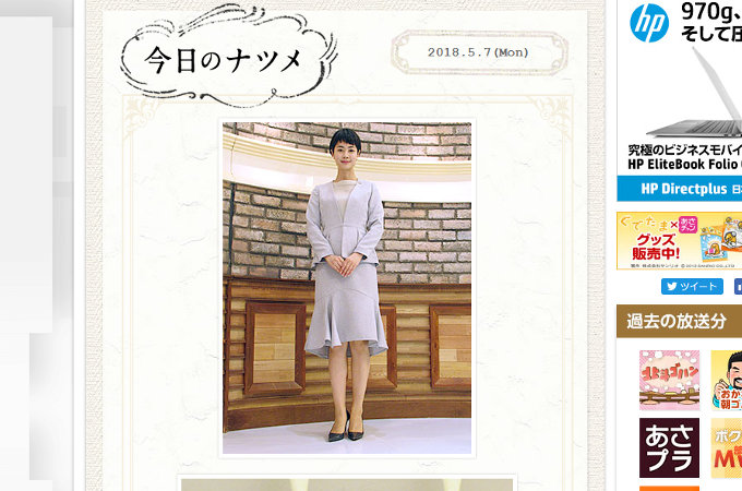 1805_sekuhara_01.jpg