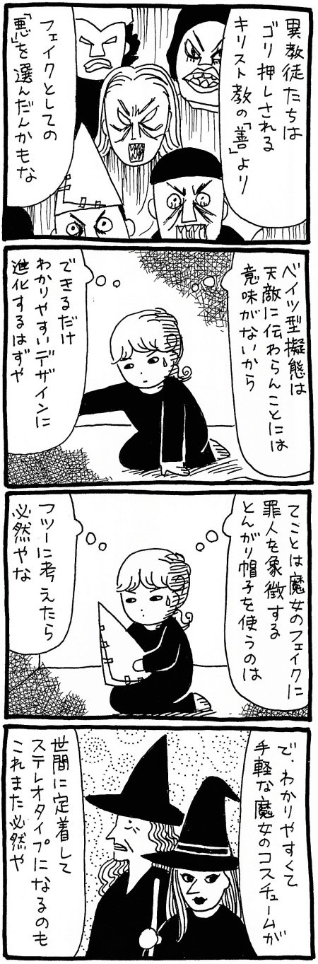 180614_kimaru02.jpg