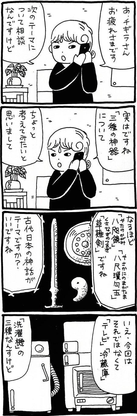 180628_kimaru01.jpg