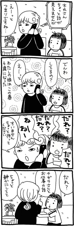 180628_kimaru02.jpg