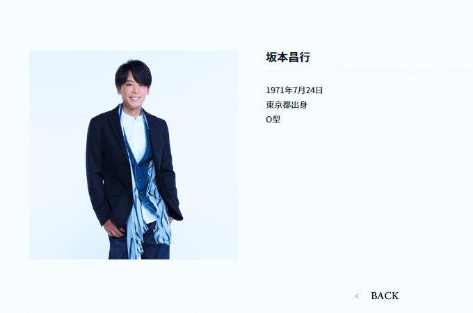 V6坂本昌行、役所広司、YUKI…!  意外すぎる前職を持つ芸能人4人「想像できない姿」「親近感が沸く」の画像1