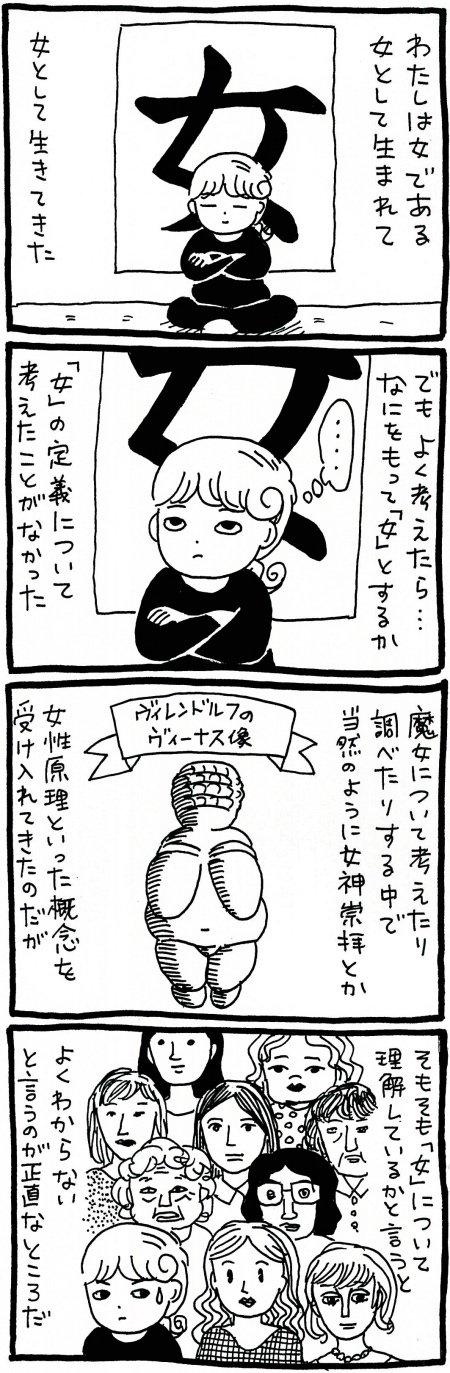 180713_kimaru01.jpg