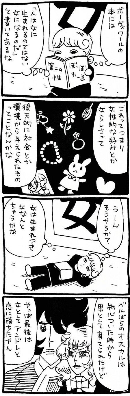 180713_kimaru02.jpg